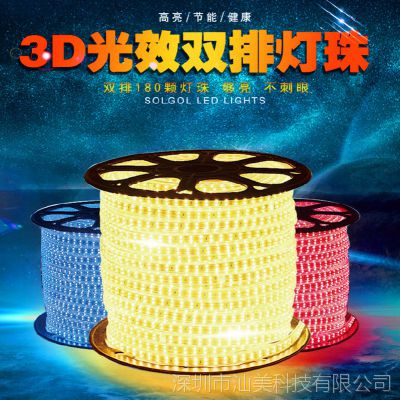 LED灯带批发 220v贴片led灯条2835软灯条5730霓虹灯5050rgb七彩