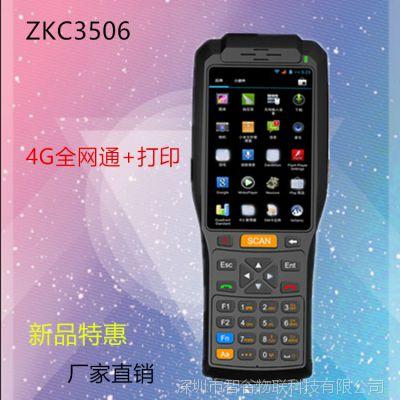 4G全网手持PDA数据采集器,安卓库存盘点机 ,打印一体终端