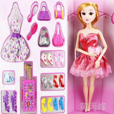 女孩公主娃娃玩具套装礼盒款女神联盟送裙子女包旅行箱6376A-80