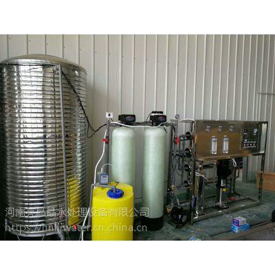 全自动净化水装置 0.5t/h小型纯净水装置 反渗透纯水机