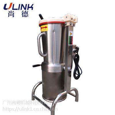 榨汁机,水果蔬菜榨汁机LV-621 果蔬汁机不锈钢水果榨汁机Ulink