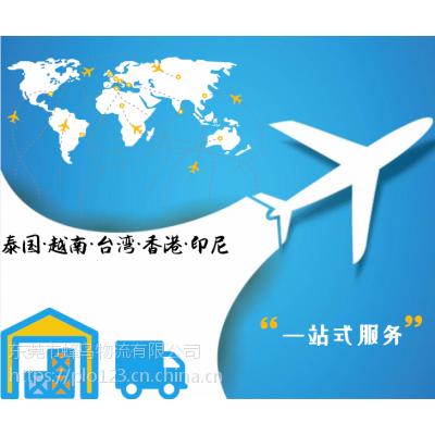 从南京出代收款小包到泰国海外仓
