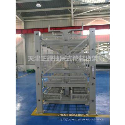 杭州钢管货架 伸缩悬臂式货架定做