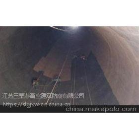 吉林锅炉烟囱内壁贴布防腐-技术领先、品质保证