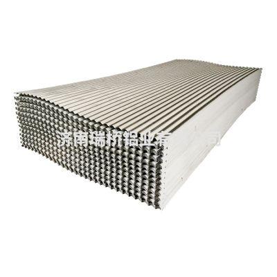 供应铝瓦楞板彩涂铝板780/836/890型小波浪铝板材