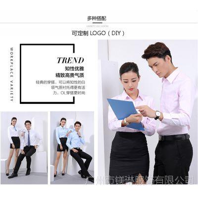 男士时尚修身斜纹长袖衬衫办公室商务工装制服定制衬衣男式绣LOGO