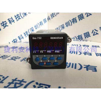 Hengstler 0732020电子计数器