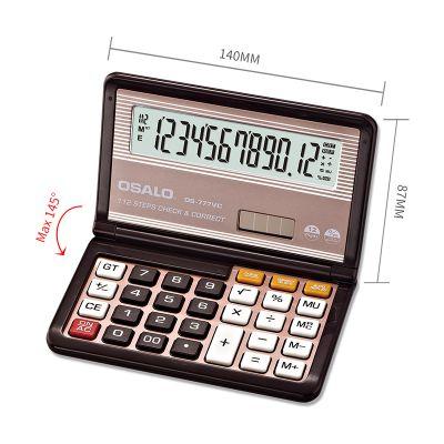 翻盖商务计算器OSALO奥斯欧折叠查数112步计算器12位显示