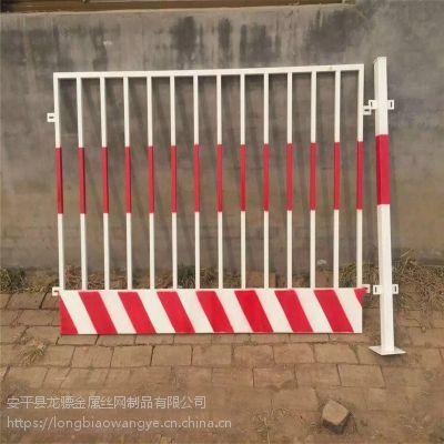 施工护栏 城市地铁施工护栏 坑口防护栏杆