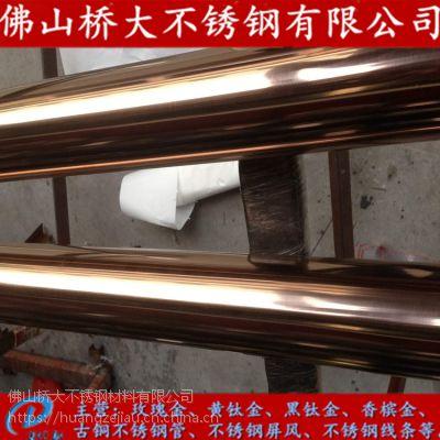 拉丝玫瑰金不锈钢方管180*180 镜面酒店装饰方管200x200mm