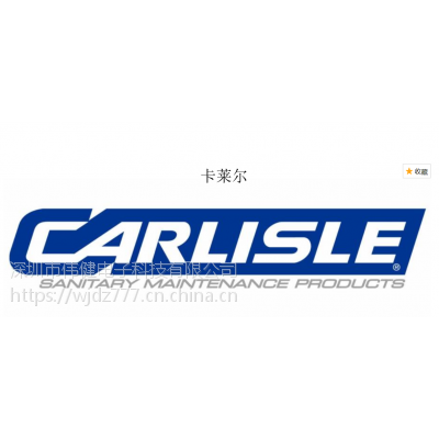 Carlisle高速数字数据电缆NF24GB100