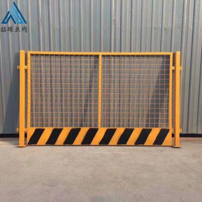 基坑安全防护围栏/工地临边护栏