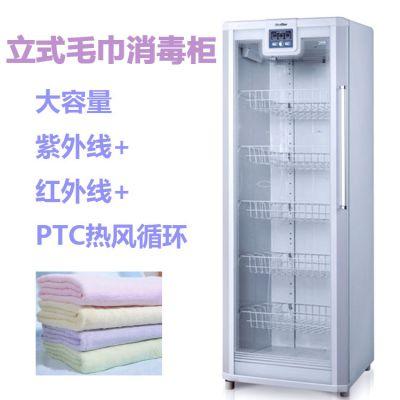 索奇毛巾消毒柜ZWD350-1立式毛巾保洁柜美容院发廊商用毛巾柜