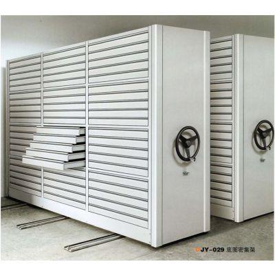 厂家定制移动密集架手摇式密集柜档案柜