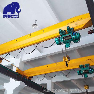 厂家定制电动单梁起重机 1T 2T 35T 10T单梁桥式起重机 单梁行吊