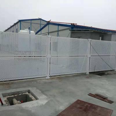 汕头市政工程冲孔防风护栏价格 冲孔板围挡 广东沿海护栏图片