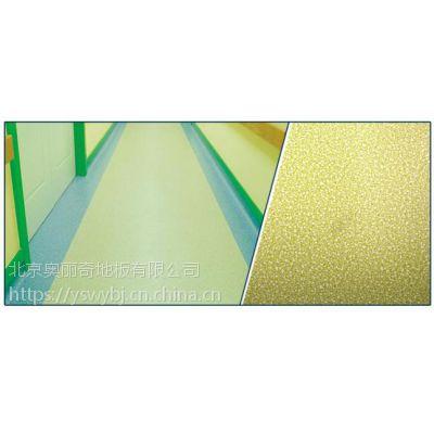 pvc商用塑胶地板 工厂用塑胶地板