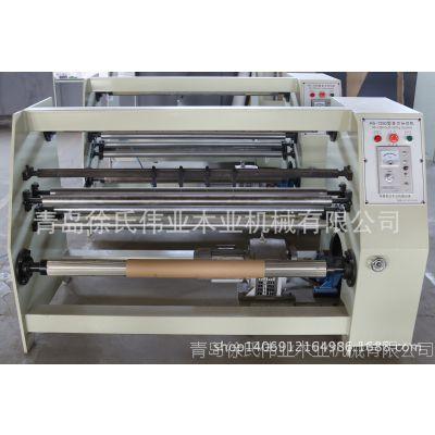 L气涨轴式多个直刀分切PVC膜纸PE膜复卷机