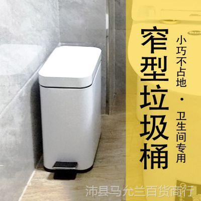 不锈钢垃圾桶厨房家用客厅卧室创意垃圾桶脚踏带盖厕所卫生间5升