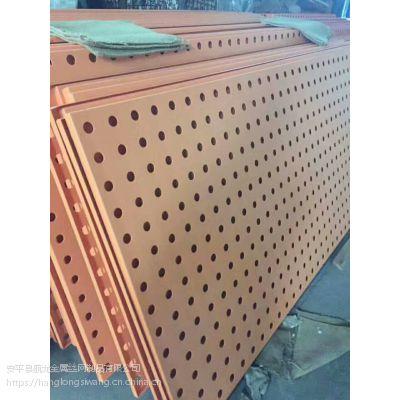 花园围墙冲孔网围栏 江苏穿孔板 镀锌圆孔网厂家定做 多种规格