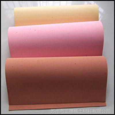 聚安脂抛光皮 光学玻璃精细研磨垫 不锈钢镁铝合金精细抛光革