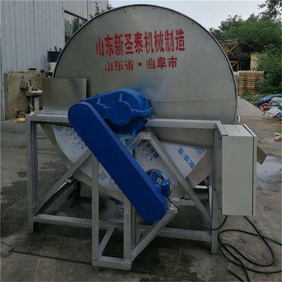 离心式淀粉干燥机 河北淀粉浆烘干机