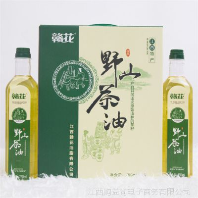 厂家直销赣花野山茶籽油750ml*2瓶 低温冷压榨食用茶油 可OEM贴牌