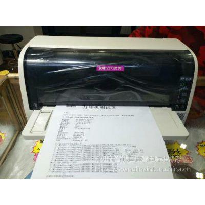 郑州打印机不进纸怎么办维修上门更换打印头