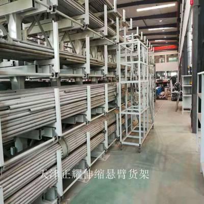 石家庄钢管货架生产 伸缩悬臂式货架价格
