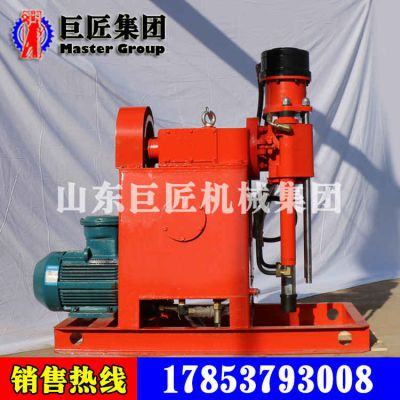 厂家供应ZLJ-350注浆加固钻机边坡支护加固钻机效率高