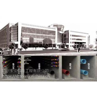 索安机电提供城市管廊火灾自动报警系统