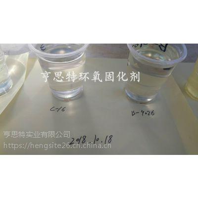 苏州亨思特公司环氧固化剂生产商胺类固化剂
