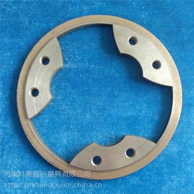 烧结金刚石砂轮/修整环 修整陶瓷CBN砂轮 支持定做
