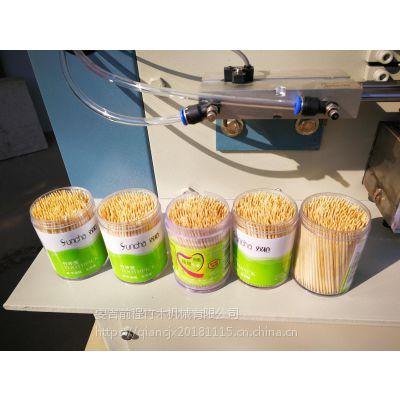 供应BESTA牙签包装设备(PZJ-1牙签瓶装机 罐装机)