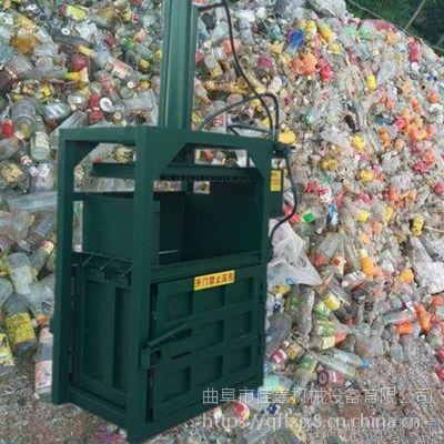 佳鑫铝合金门窗压包机 蚕丝封口打包机 废料挤压成型打块机生产厂家