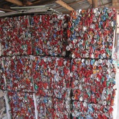 佳鑫青稞饲料麦草打捆打包机 玉米芯套袋打包机 铁桶塑料桶压扁机生产厂家