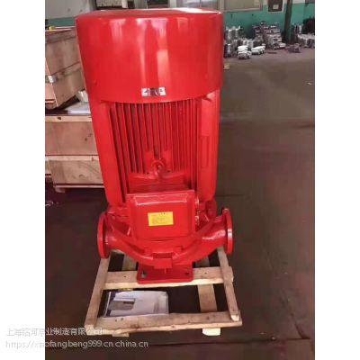 直销工业排水泵80GDL36-12*8立式多级离心泵 运行平稳