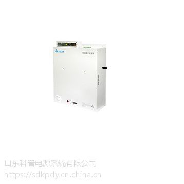 山东科普供应台达PQC系列有源电力滤波器(APF)-壁挂式APF