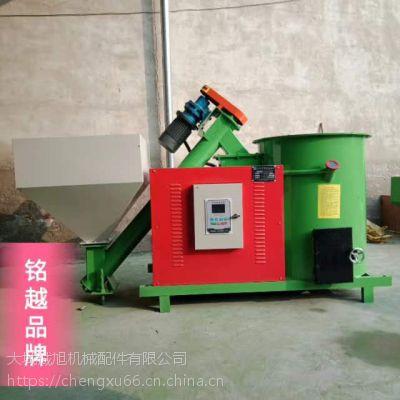 铭越木质颗粒燃烧机型号齐全低氮生物质气化燃烧炉