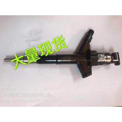电装DENSO喷油器095000-6240-16600品质保证价格优惠