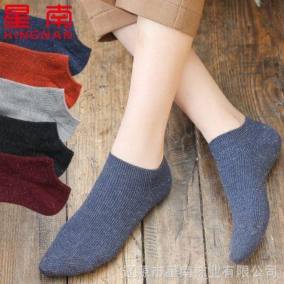 春秋新款女袜时尚银丝袜 女式船袜复古名族风短袜子批发