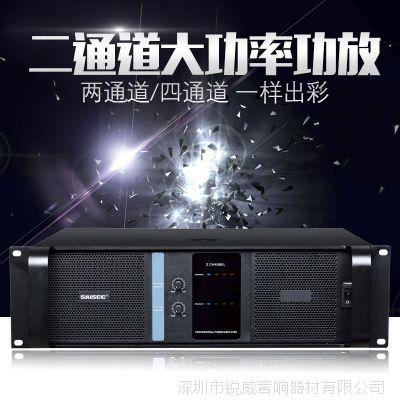 MA1300瓦功放机纯后级舞台演出HIFI功率放大器专业KTV音响设备