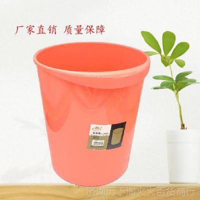 环保塑料家用垃圾桶创意厨房客厅办公室纸篓无盖圆形卫生桶纯色桶