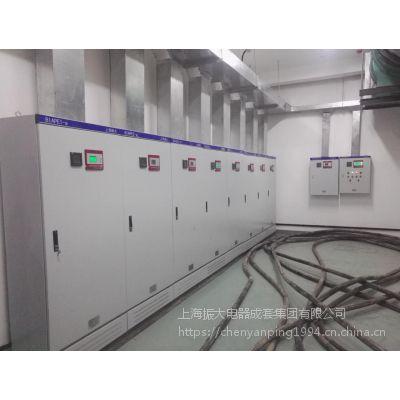 高低压成套配电柜,上海振大制造,配电箱供应