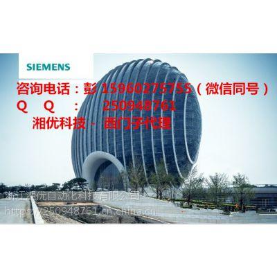 西门子PLC总代理商变频器一级代理商