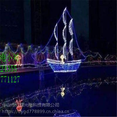供应LED灯光节新品 立体帆船灯光美陈 大风车造型灯 节日装饰彩灯