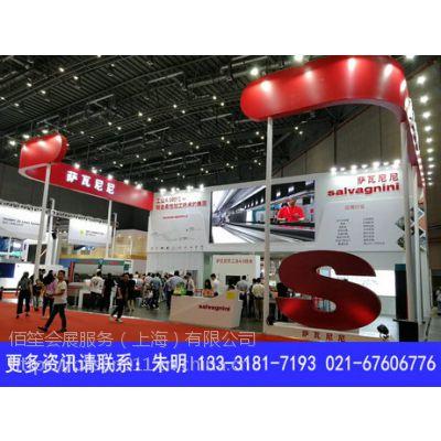 CIIF中国工博会数控机床与金属加工展模具展区