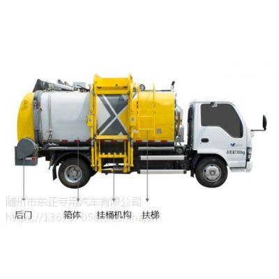 现货供应泔水运输车、现车泔水运输车