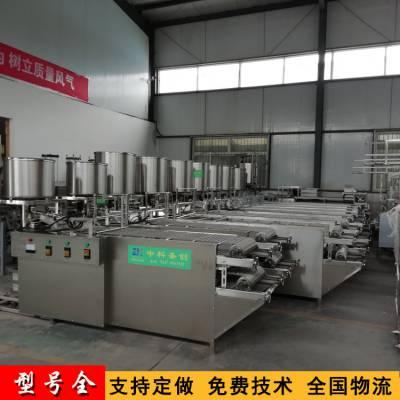 连云港加工豆腐皮的机器,不锈钢仿手工豆腐皮机,豆制品设备厂家直销