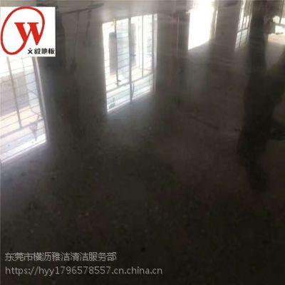 东莞石碣镇厂房混凝土固化地坪|水泥地无尘硬化|旧地面起灰处理